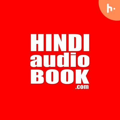 Hindi Audiobook