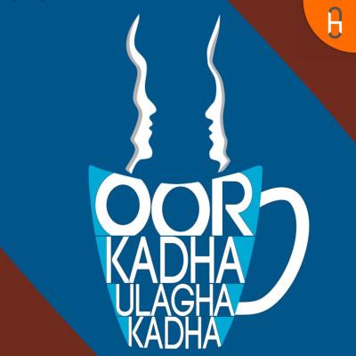 Oor Kadha Ulagha Kadha - The Tamil News Podcast - Ep16