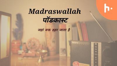 Middle Class Durga: Hindi Podcast on Basu Chatterjee's Rajani (1985)