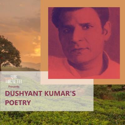 2. Dushyant Kumar's Poetry