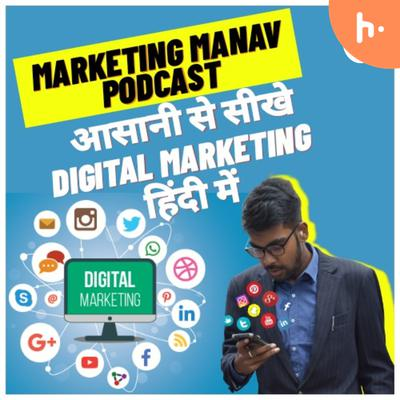 Marketing Manav Podcast | Digital Marketing Podcast In Hindi