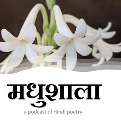 Hindi Poems & Poets