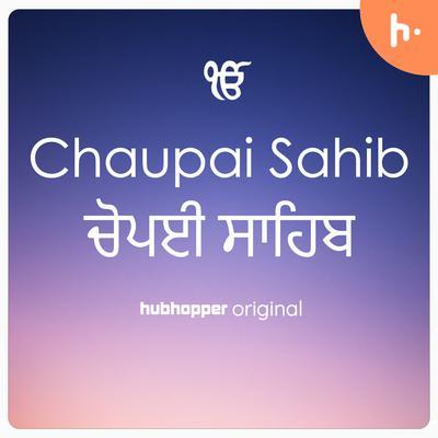 Chaupai Sahib | ਚੌਪਈ ਸਾਹਿਬ