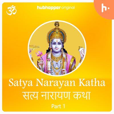 Satya Narayan Katha   Part 1