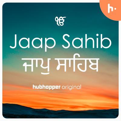Jaap Sahib | ਜਾਪੁ ਸਾਹਿਬ