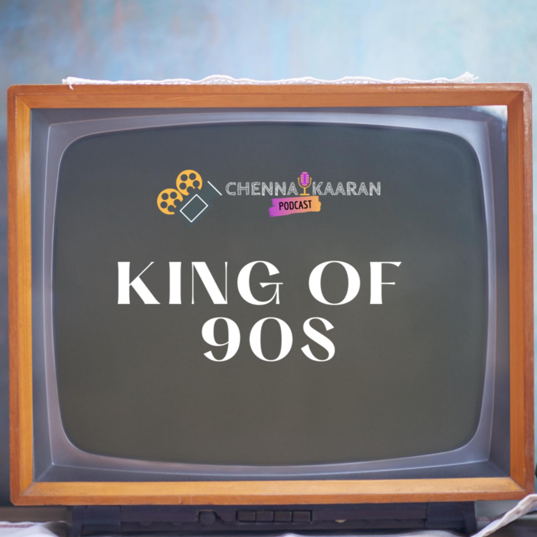 S2E12 - King of 90's - Piriyadha Varam Vendum (2001) Tamil Movie