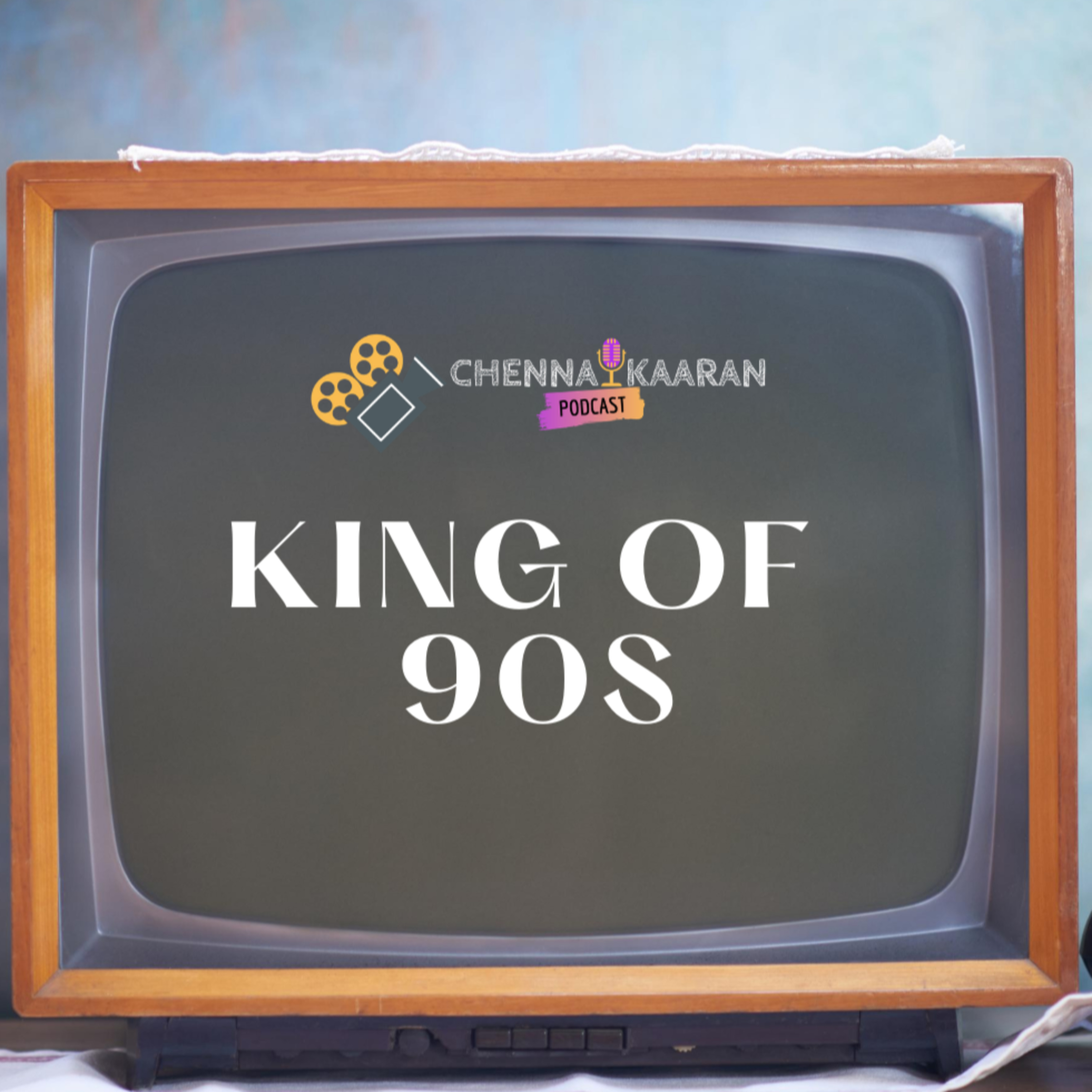 S2E07 - King of 90's - Kannethirey Thondrinal (1998) Tamil Movie