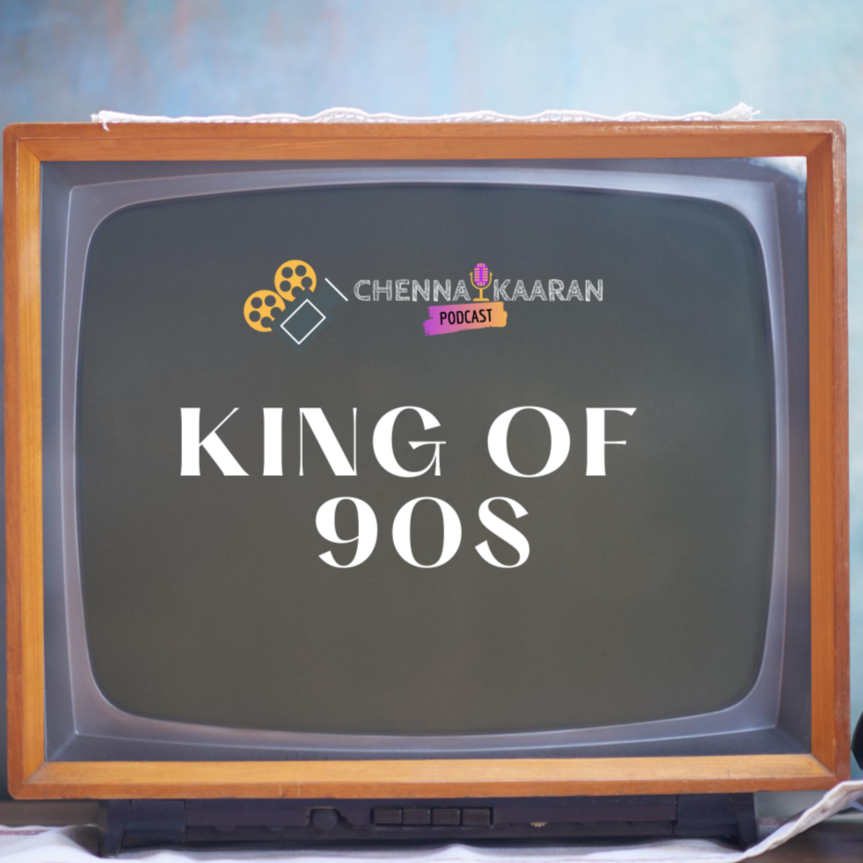 S2E06 - King of 90's - Jeans (1998) Tamil Movie