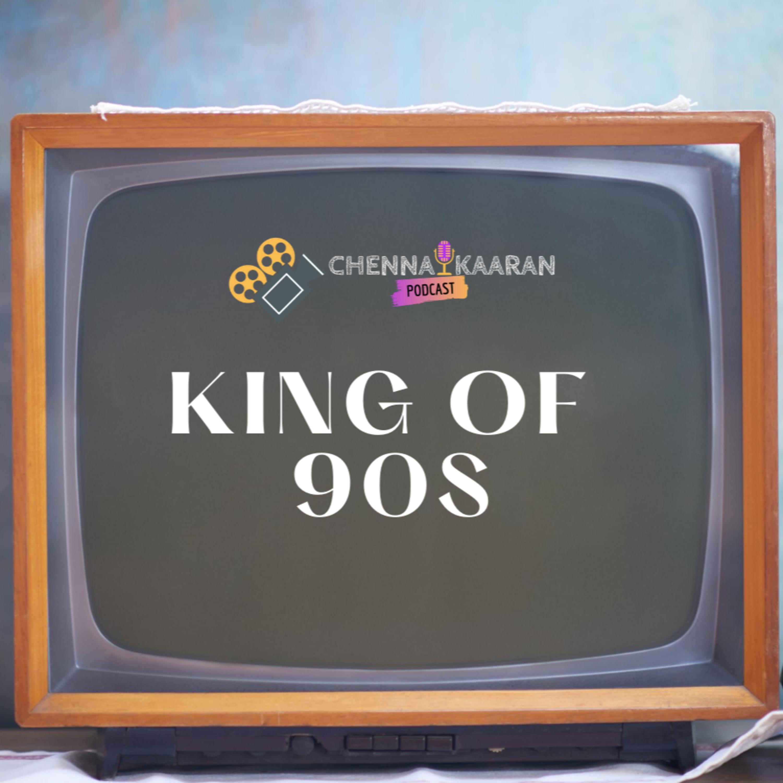 S2E05 - King of 90's - Krishna (1996) Tamil Movie