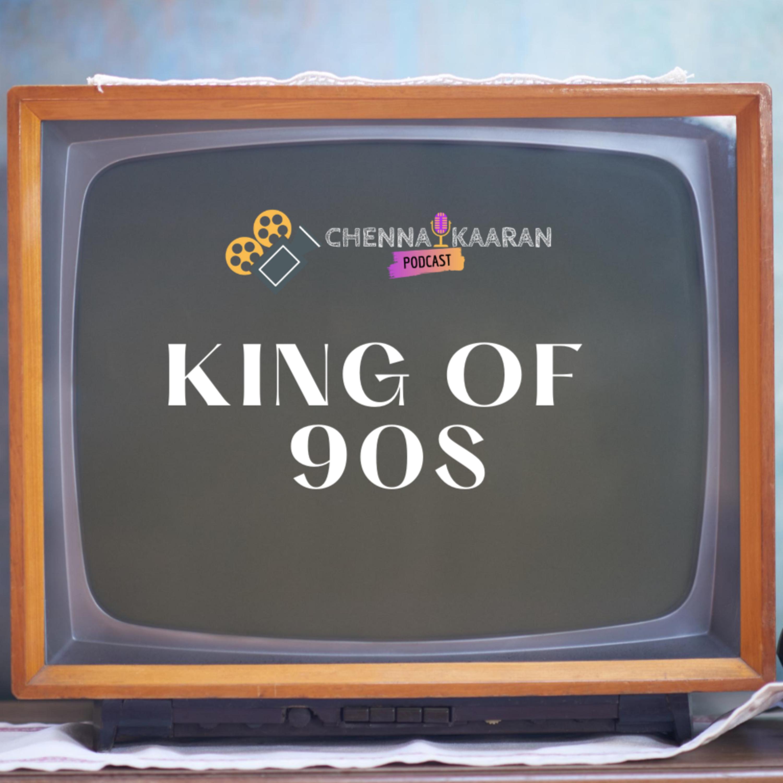 S2E03 - King of 90's - Aanazhagan (1995) Tamil Movie