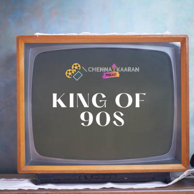 S2E20 - King of 90's - Saagasam (2016) Tamil Movie