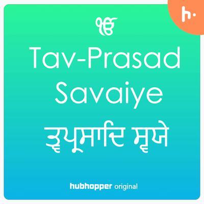 Tav Prasad Savaiye   ਤ੍ਵਪ੍ਰਸਾਦਿ ਸ੍ਵਯੇ