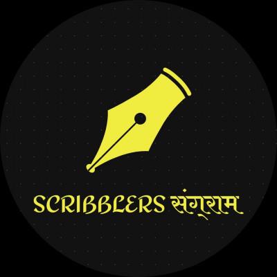 Featuring Chandan Anju Mishra    विदाई    Scribblers संग्राम    SIV Writers