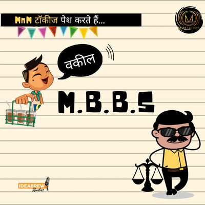 Vakil M.B.B.S.
