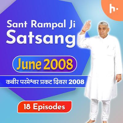Kabir Saheb Prakat Diwas June 2008 Satsangs by Sant Rampal Ji