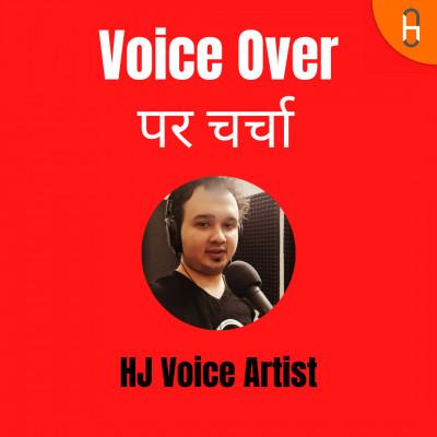 Voice Over Par Charcha
