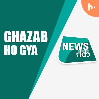 Ghazab Ho Gaya   Part 10