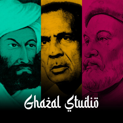 Ghazal Studio By Rekhta