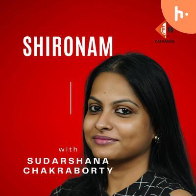 Kathaque - Shironam