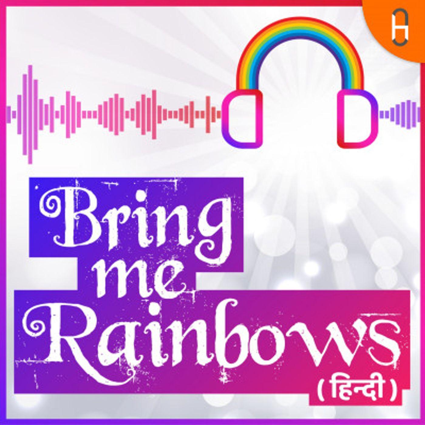 Bring Me Rainbows (Hindi)