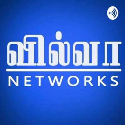 Vilva Business Podcast Series