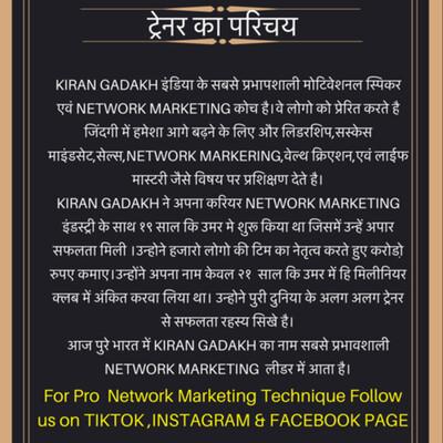 Network marketing pro ?