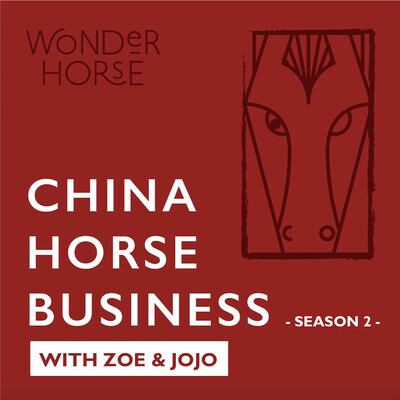024 CHB - Shanghai Zhonghe Equestrian Club / Rider group races / Equestrian sport on top / Dr Priscilla Lightsey & Amy Tripson