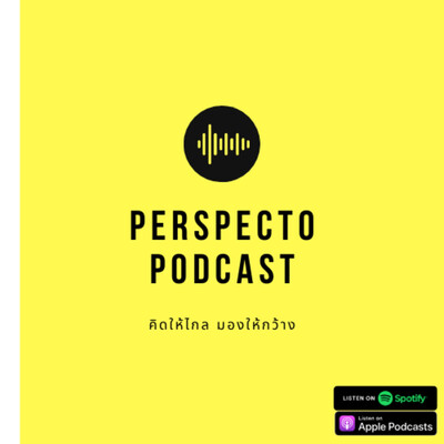 Perspecto Podcast
