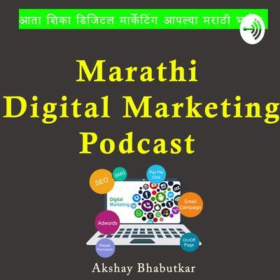 Marathi Digital Marketing by Akshay Bhabutkar