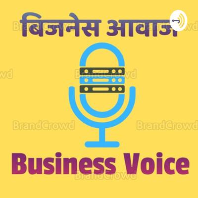 Business Aawaz, An inspiring Business Podcast