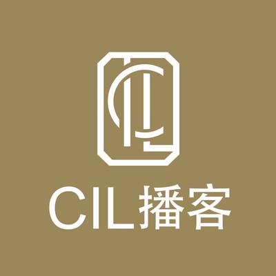 CIL播客 (财富管理顶层结构设计)