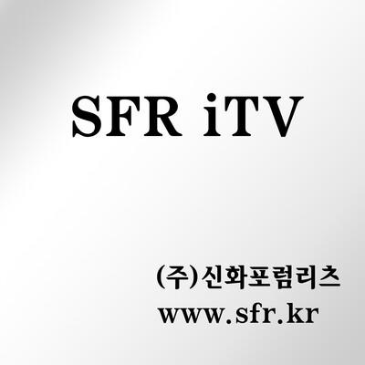 SFR iTV (Podcast)