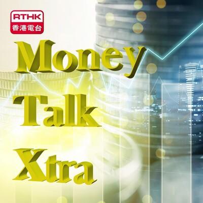 Money Talk Xtra