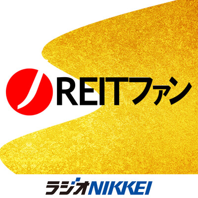 J-REITファン