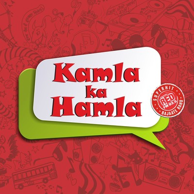 Kamla ka Hamla 2.0