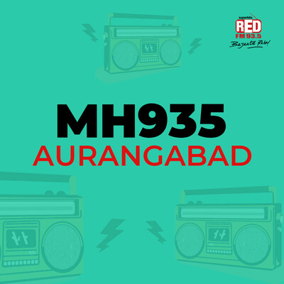 MH935 (Aurangabad)