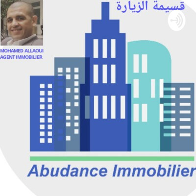 BON DE VISITE IMMOBILIER #قسيمة الزيارة