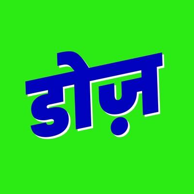 Hindi News by Dose Audio