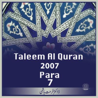 Taleem Al-Quran 2007-Para-07