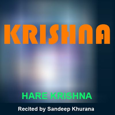 Krishna Hare Krishna - Mantra Chants