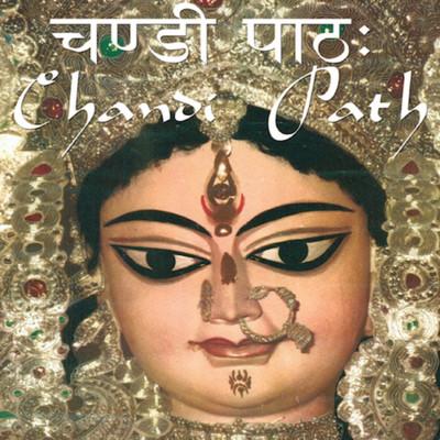 Chandi Path