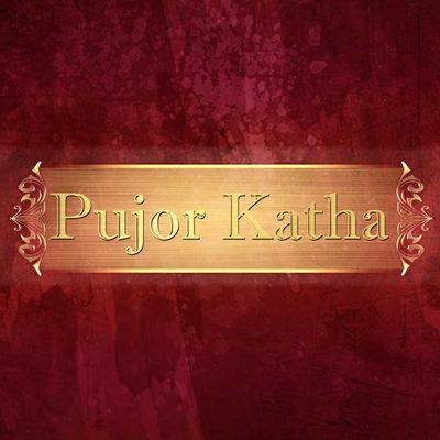 Pujor Katha
