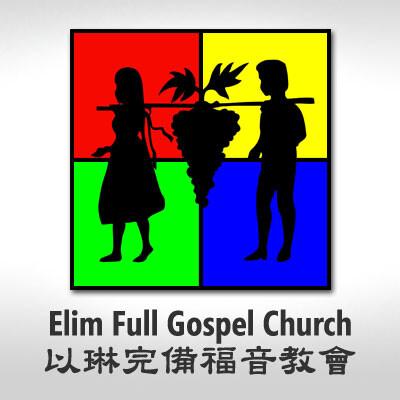Elim Full Gospel Church Audio Sermon