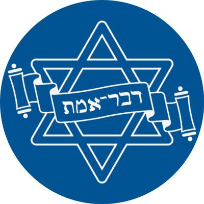 Devar Emet Messianic Synagogue