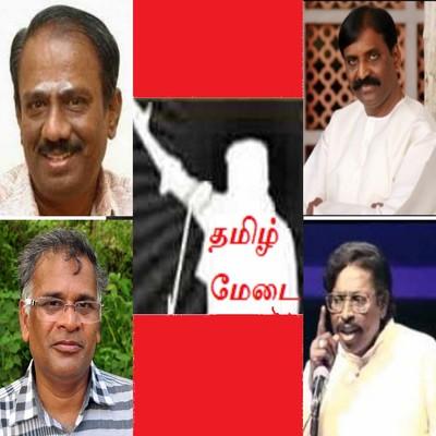 tamil stage talk