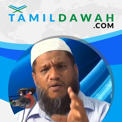 Ismail Salafi