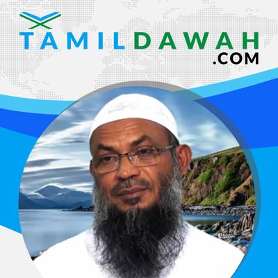 Ibrahim Madani