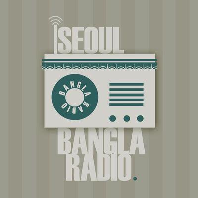 Seoul Bangla