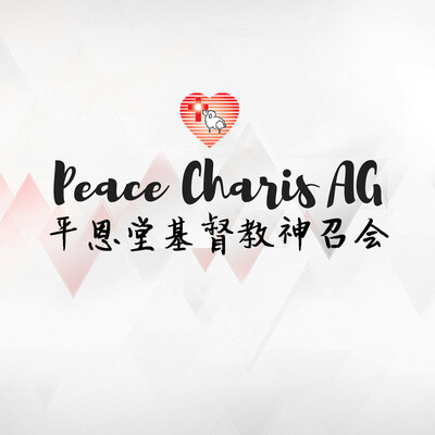 Peace Charis AG's Podcast