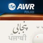 AWR Panjabi / Punjabi / ਪੰਜਾਬੀ (India)